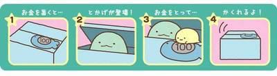 kyouzai-j_shine-smikko_2[1].jpg